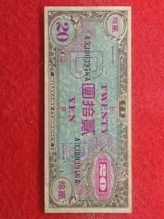 Uang asing 20 twenty