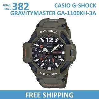 Casio G-Shock Gravitymaster GA1100KH-3A Men's Watch / GA-1100KH-3A / GA1100KH3A