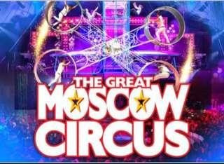 Moscow Circus Tickets