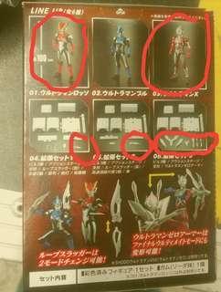 超動 咸蛋超人 紅圈兩隻超人及三款武器