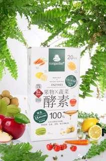 卡絲果物蔬菜酵素