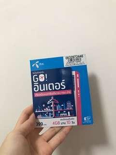 韓國10天電話卡 無限上網卡