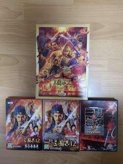 三國志電腦game