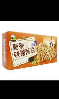 輕食物語-蕎麥雜糧酥餅(全素) buckwheat grains cookies