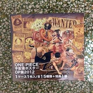 絕版OP展2012 ONE PIECE 手配書一套  ONEPIECE 展2012懸賞令一套 全15款+1款隱藏版