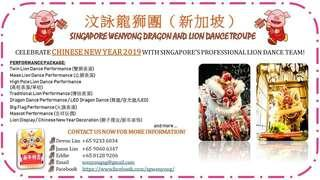 CHINESE NEW YEAR LION DANCE SERVICES