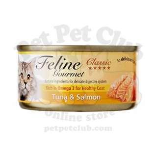 Feline Goumet 化毛球 吞拿魚+三文魚 80g • 豐富亞米加3,保障皮膚健康