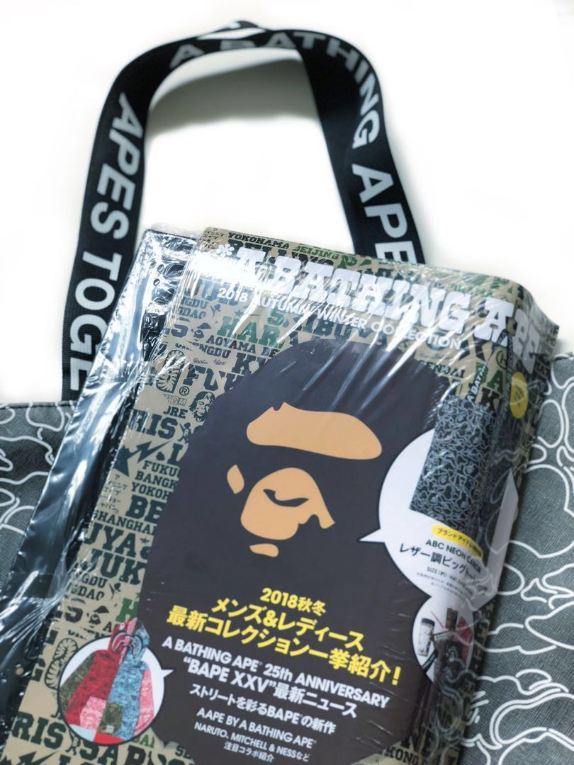 9777cccb0810 A Bathing Ape 2018 Autumn Winter Collection Magazine with Tote Bag ...