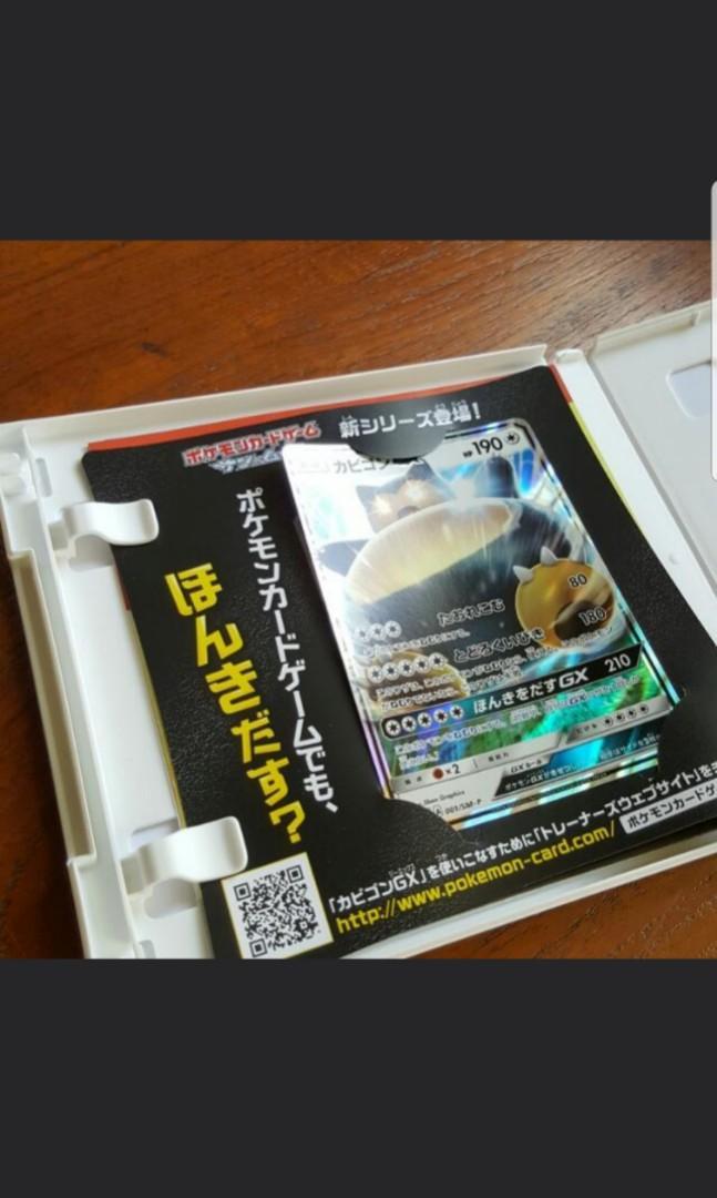 Japan Nintendo 2DS Translucent Black + Pokemon moon game