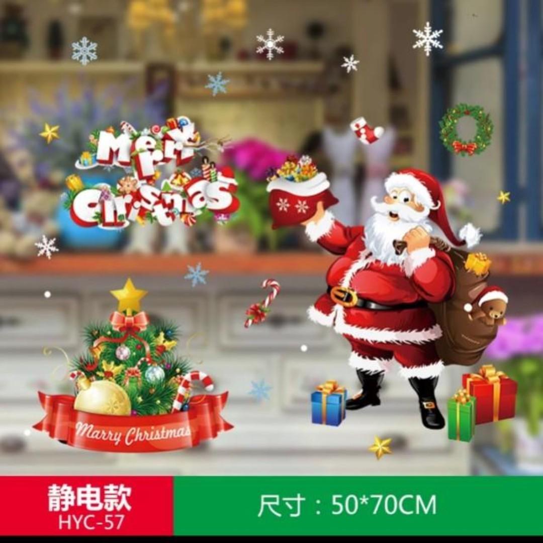 Pre Christmas Sale Santa Claus Christmas Tree Wall Window