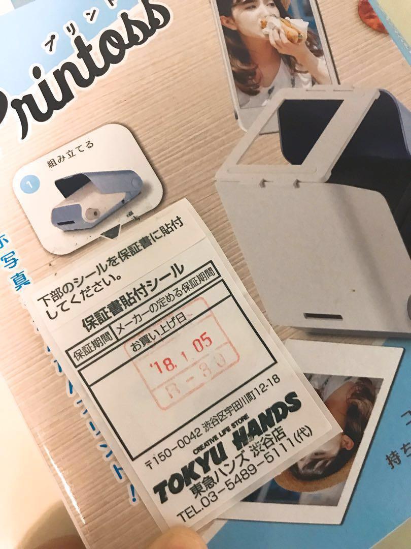 淺藍色Printoss曬相機 (99%新)