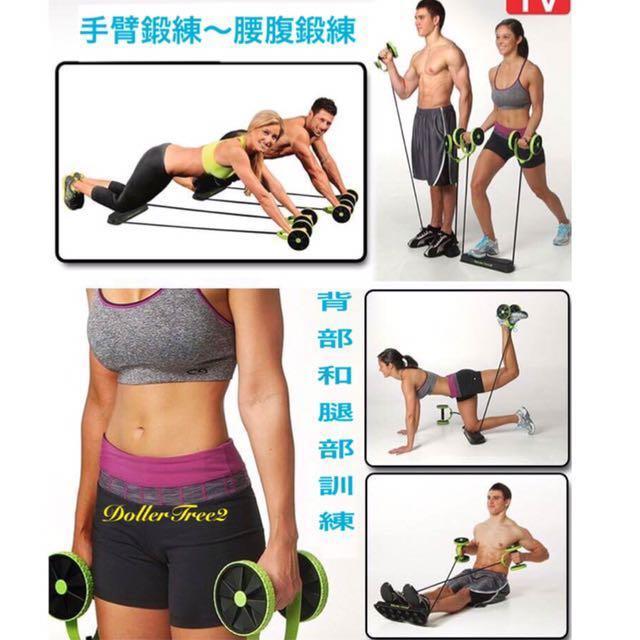 Revoflex Extreme WorkoutWorkout Training Gym Exercise Equipment 多功能健身輪健腹輪器腹肌輪滾輪自動回彈拉力繩