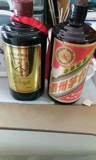 茅台軍用酒