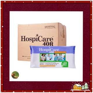HospiCare Body Wipes