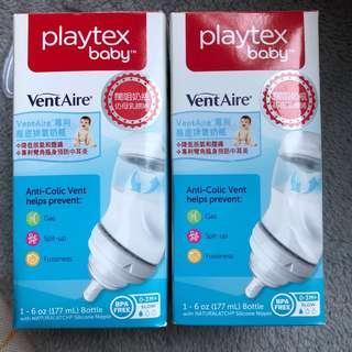 2個 全新Playtex 闊咀瓶底排氣奶樽