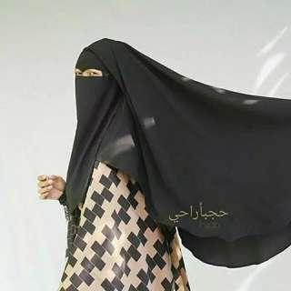 Niqab Yaman Eagle Eye