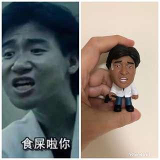 Jacky Cheung Hok-yau classic facial figure