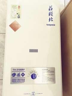 莊頭北瓦斯熱水器 TH-3106RF 10L