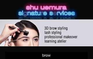 🚚 60% off! Shu Uemura 3D Brow styling service