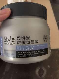 Style aromatherapy 死海鹽防脫髮髮膜