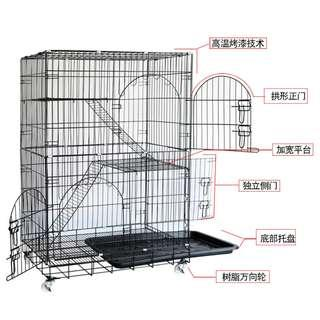 Side Door+Wider platform+Free Gift - Big 3 Tier Cat Cage Foldable Collapsable