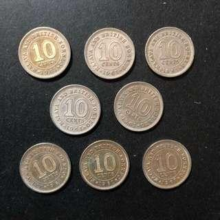 Coin - Malaya & British Borneo 1961 - Queen Elizabeth II 10 Cent ($2 each or all 8 for $14)