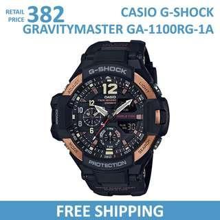 Casio G-Shock Gravitymaster GA1100RG-1A Men's Watch / GA-1100RG-1A / GA1100RG1A