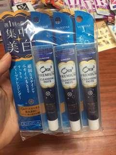 🚚 日本超人氣 日本帶回 超好用 ora2 美白牙膏 只有三條