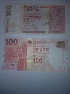 靚No,HKD$100