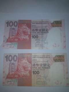 港幣一佰元靚號碼
