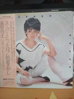 高田蜜惠 LP