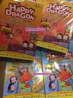 到貨紀錄一Happy dragon 100,000 why?