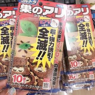日本滅蟻藥餌