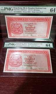 2連號77年滙豐100圓PMG64