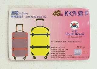 *全新未開封* 韓國7天上網卡 4G LTE
