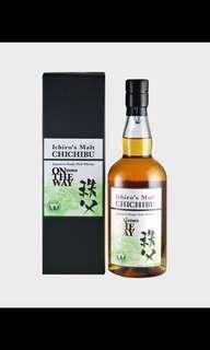 """Chichibu """"On The Way"""" - Japanese Whisky"""