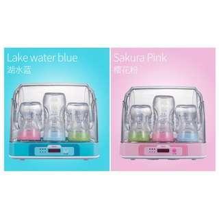 Newborn Sterilizer +dryer/warm Baby Bottle holder storage Sterilizer With Drying UV Sterilizer