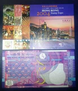 Uang Hongkong 10dollar series no 1