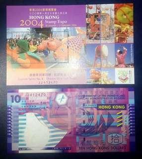 Uang Hongkong 10dollar tahun 2004