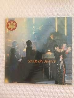 甄妮 Star on Jenny Vinyl Record