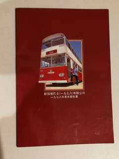 1978 SBS Singapore Bus Co annual report