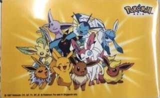 Pokemon EZlink Card