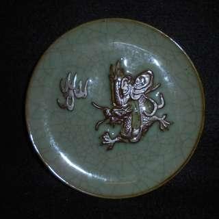 【龍泉青瓷研究所】八十年代 哥窯開片龍紋掛盤