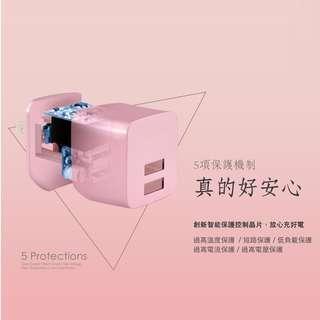 (特價)ONPRO 2.4A急速充電 USB雙埠電源供應器/充電器