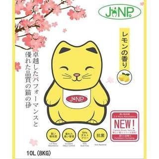 JANP Cat Sand Litter 8kg 10L