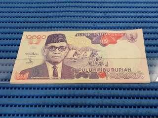 1992 Bank Indonesia 10000 Sepuluh Ribu Rupiah Banknote Currency ( Random Numbers available )
