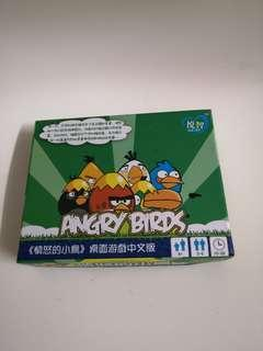 Angry birds card game 憤怒鳥紙牌遊戲