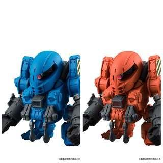 FW Gundam Converge No.124 + 125