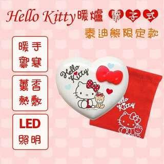 🚚 認證合格 Hello kitty電子暖蛋 暖手爐