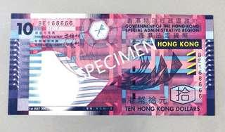 珍藏特別編號 紙幣(BE168666)直版